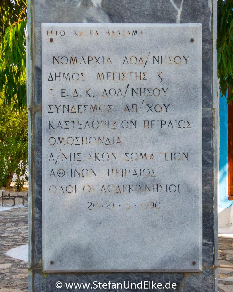 Griechenland, Urlaub, Statue der Frau von Ro in Kastellorizo