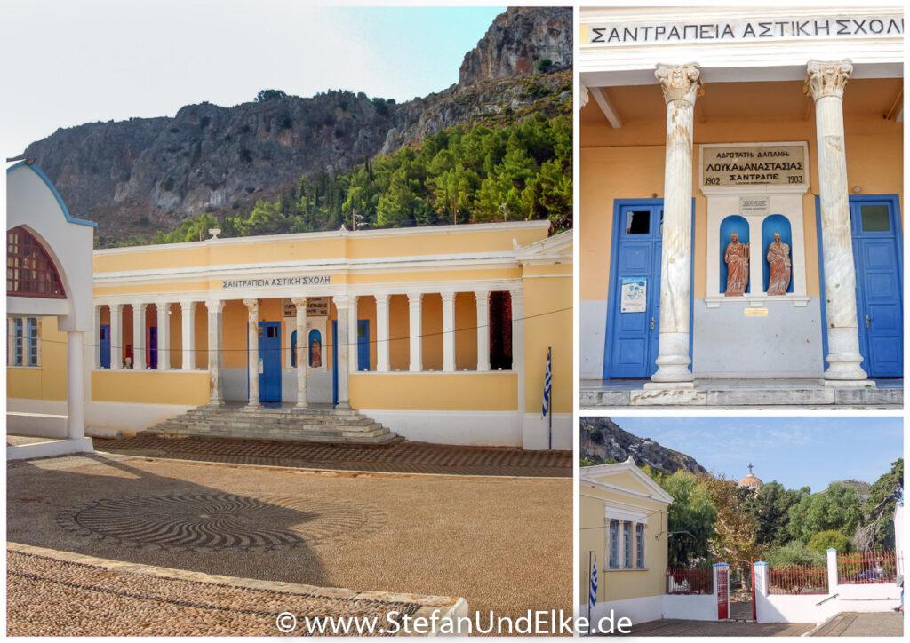 Griechenland, Urlaub,  Urban Schule in Kastellorizo